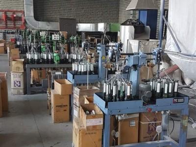 Производство эластичной ленты с налаженным сбытом (продано)