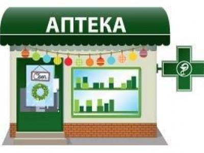 Аптека в Покровском районе (продано)