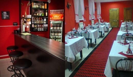 Ресторан-бар с сауной в Новоалтайске