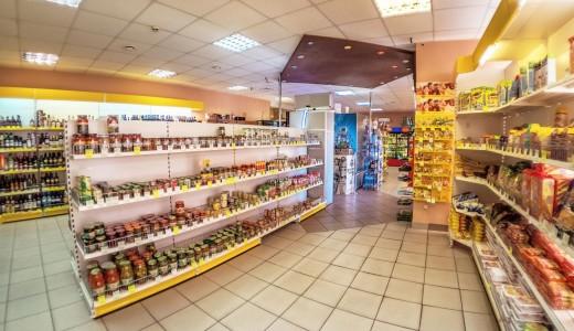 Магазин продуктовый с субарендой( продано)