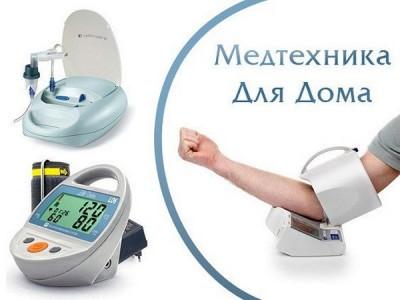 Магазин медицинского оборудования