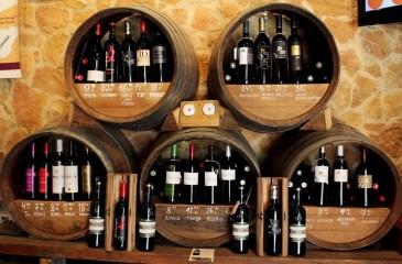Элитный винный бутик (продано)