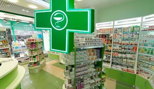 Аптека с низкой арендной платой (продано)