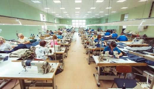 Крупное швейное производство