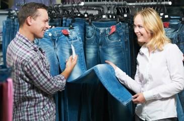 Известная сеть магазинов одежды