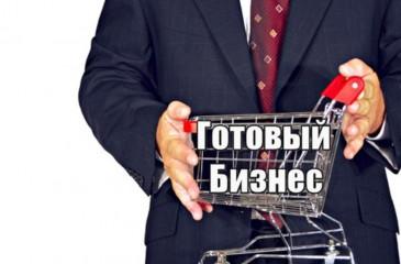 Известный рекламный бизнес (продано)