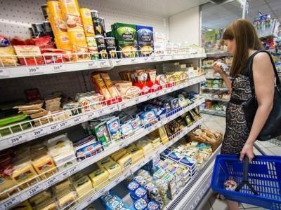 Павильон продовольственных товаров