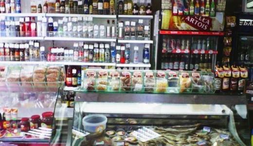 Продуктовый павильон с алкогольной лицензией