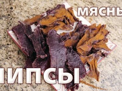 Производство мясных чипсов