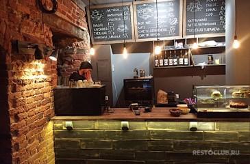 Уютная кофейня в центре города