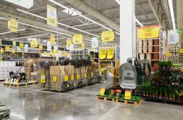 Федеральный строительный супермаркет