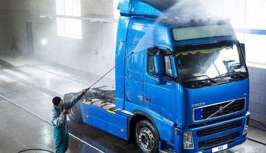 Автомойка для легковых и грузовых машин