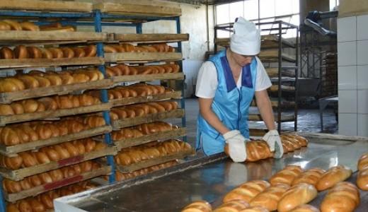 Хлебопекарное производство