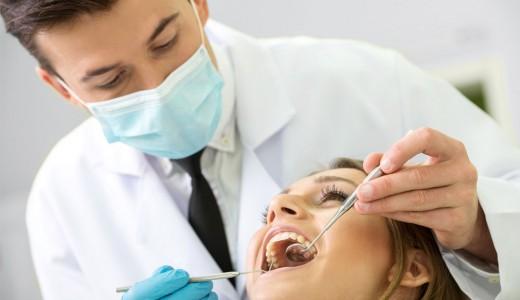 Стоматология в г. Красноярск