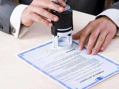 Центр сертификации, эксклюзивное представительство на Алтае (продано)