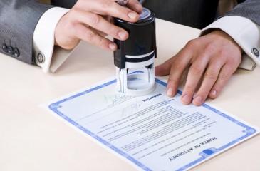 Центр сертификации, эксклюзивное представительство на Алтае