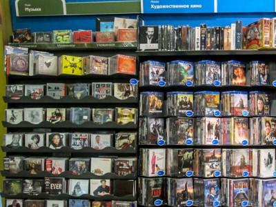 Раскрученный отдел DVD -дисков (продано)