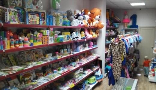 Магазин детских товаров (продано)