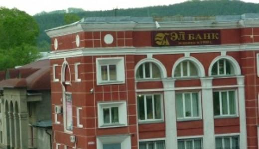 Деловой центр в г. Горно-Алтайск