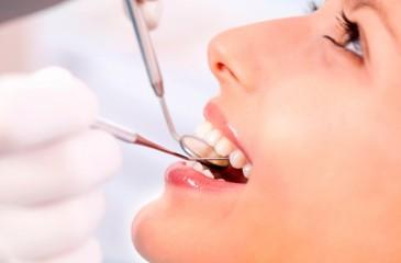 Высокоприбыльная стоматология (продано)