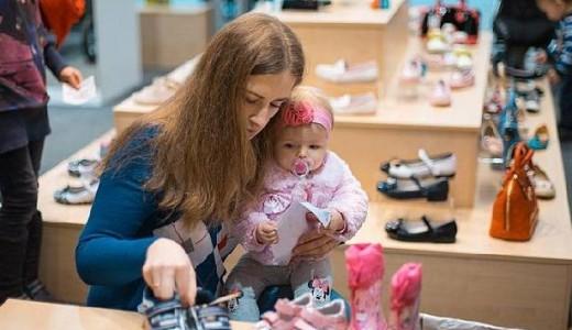 Магазин детской обуви (продано)