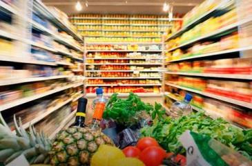 Супермаркет в собственности