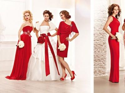 Салон свадебных и вечерних платьев (Продано)