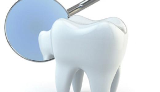Стоматологическая клиника (Продано)
