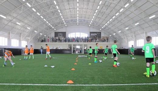 Футбольный тренировочный центр