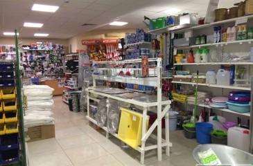 Раскрученный магазин хозяйственных товаров