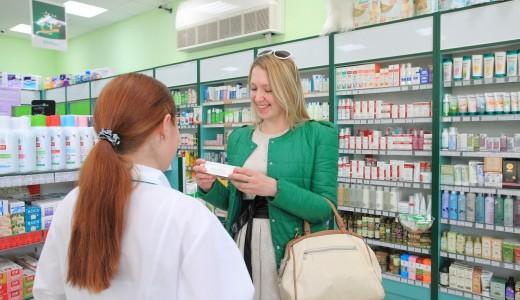 Аптека в Октябрьском районе