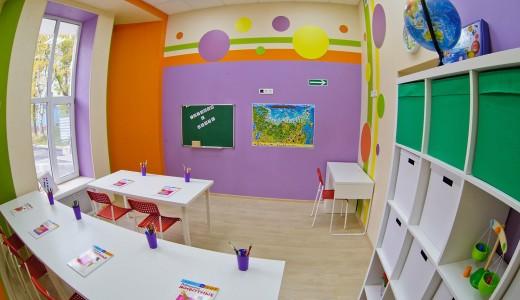 Детский центр в Академгородке