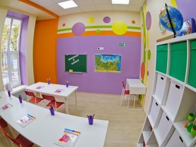 Детский центр в Академгородке (продано)