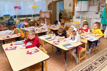 Большой Детский сад на правом берегу.