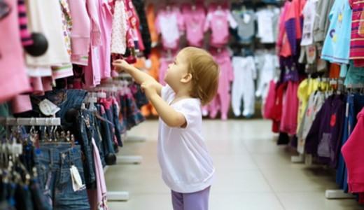 Магазин детской одежды с низкой арендной платой (продано)