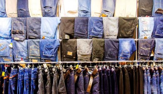 Магазин джинсовой одежды в Индустриальном районе