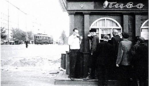 Магазин напитков на розлив