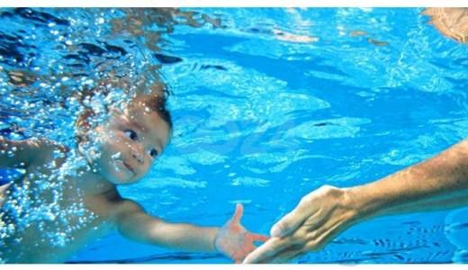 Детский аква-центр
