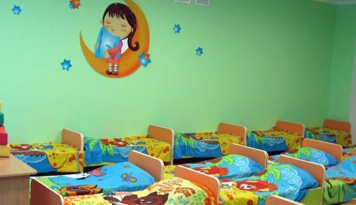 Известный детский центр