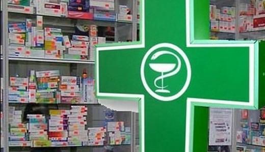 Аптека в Советском районе с бессрочной лицензией