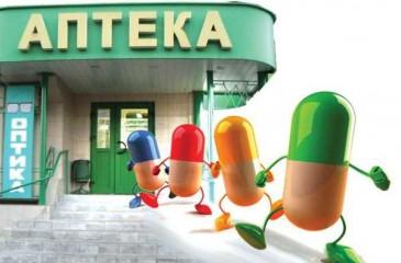 Популярная аптека