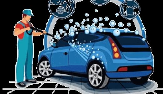 Перспективная автомойка с химчисткой (продано)