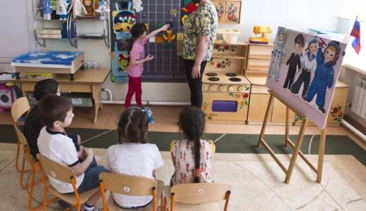 Частный детский сад в Покровке
