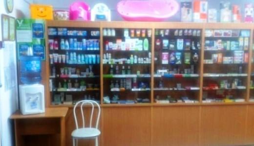 Аптека в собственности
