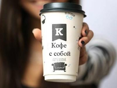 Точка по продаже кофе, 100 000 прибыли (продано)
