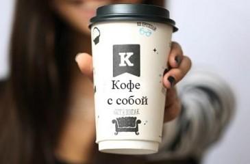 Точки по продаже кофе, 100 000 прибыли