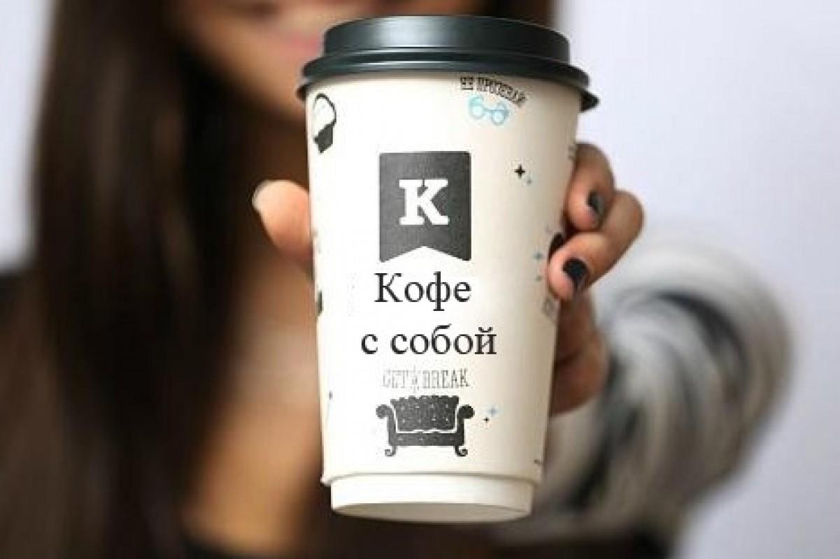 Бизнес кофе на вынос не вышел в прибыль ошибки этот раз
