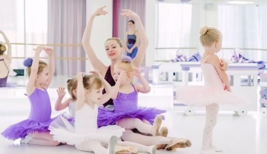 Школа балета и йоги