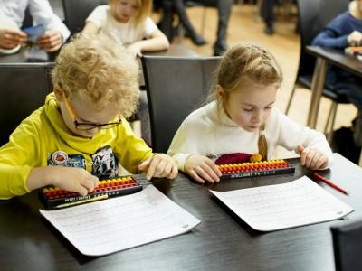 Центр развития для детей от 4 до 14 лет