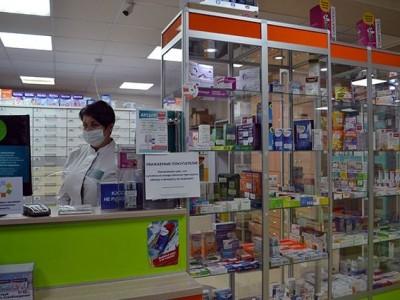 Аптека в Советском районе